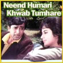 Kabhi Tera Daman Na Chodenge Hum - Neend Humari Khwab Tumhare (MP3 and Video Karaoke Format)