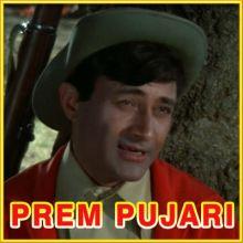 Phoolon Ke Rang Se - Prem Pujari (MP3 and Video Karaoke Format)