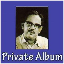 Aaj Mone Hoy Ei Niralay | Satinath Mukherjee | Buy Bangla Karaoke Songs |