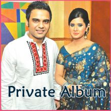Bangla - Ami Tomar Moner Bhitor (MP3 and Video Karaoke Format)