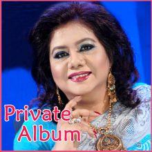 Bangla - Jani Go Phurabe Raat (MP3 and Video Karaoke Format)