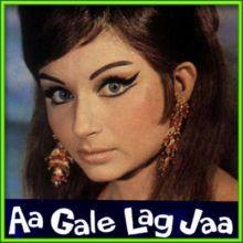 Wada Karo Nhi Chhodoge Tum - Aa Gale Lag Jaa (MP3 and Video Karaoke Format)