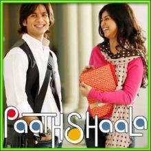 Beqarar - Paathshala