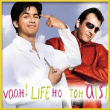 Chahenge Tumhe Bas (Remix) - Vaah Life Ho To Aisi (MP3 and Video Karaoke Format)