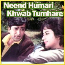 Kabhi Tera Daman Na Chodenge Hum - Neend Humari Khwab Tumhare (MP3 Karaoke Format)