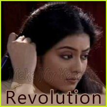 Bangla - Mane Na Mon (MP3 and Video Karaoke Format)