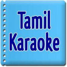 Tamil - Namo Namo