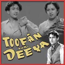 Piya Te Kahan - Toofan Aur Diya (MP3 and Video-Karaoke  Format)