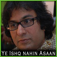 Ghazal - Ab Kya Ghazal Sunaun (MP3 and Video Karaoke Format)