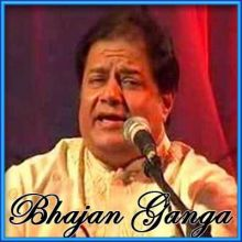 Bhajan - Janam Tera Baaton Hi Beet Gayo (MP3 and Video-Karaoke  Format)
