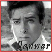 Lal Chhadi Maidan Khadi - Janwar