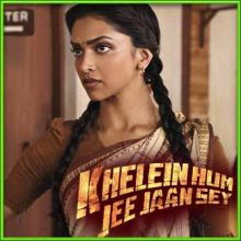 Nain Tere - Khelein Hum Jee Jaan Se (MP3 and Video-Karaoke  Format)