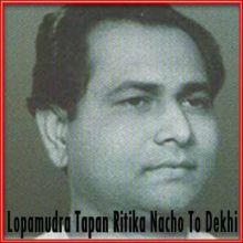 Bangla - Bhalo Koira Bajao Dotara(MP3 and Video Karaoke Format)