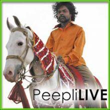 Desh Mera - Peepli Live