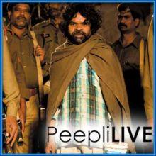 Mehngai Dayein Khaye Jat Hai (Remix) - Peepli Live
