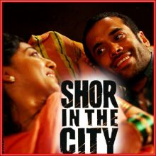Saibo - Shor In The City