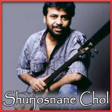 Bangla - Shurjosnane Chol (MP3 and Video Karaoke Format)