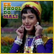 Saiyyan Le Gayi Jiya Teri Pehli Nazar - Ek Phool Do Maali (MP3 and Video Karaoke  Format)