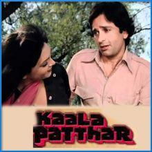 Baahon Mein Tere   Kaala Patthar   Lata Mangeshkar, Mohammad Rafi    Download Bollywood Karaoke Songs  