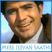 O Mere Dil Ke Chain (Rearranged) - Mere Jeevan Saathi (MP3 Format)
