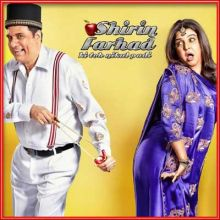 Ramba Mein Samba - Shirin Farhad Ki To Nikal Padi (MP3 and Video-Karaoke  Format)