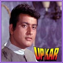 Har Khushi Ho Wahan - Upkaar(MP3 and Video Karaoke Format)