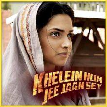 Yeh Des Hai Mera - Khelein Hum Jee Jaan Se