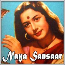 Chanda Loriyan Sunaaye | Naya Sansaar | Lata Mangeshkar | Download Bollywood Karaoke Songs |