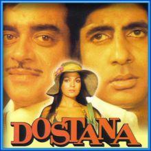 Bahut Khoobsurat | Dostana | Kishore Kumar  | Download Bollywood Karaoke Songs |