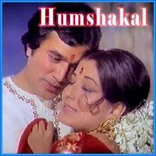 Rasta Dekhe Tera Vyakul Mann Mera - Humshakal (MP3 and Video Karaoke Format)