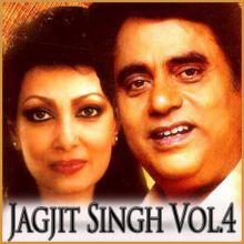 Ghazal - Yeh Karein Aur Woh Karein(MP3 and Video Karaoke Format)