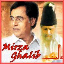 Ghazal - Aah Ko Chahiye (MP3 and Video Karaoke Format)