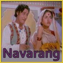 Mahendra Kapoor - Asha Bhosle |Aadha Hai Chandrama Raat Aadhi |Download Hindi Karaoke