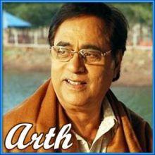 Ghazal - Tum Itna Jo Muskura Rahe Ho (MP3 and Video Karaoke Format)