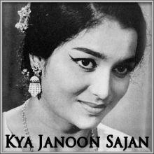 Kya Janoon Sajan - Baharon Ke Sapne (MP3 and Video Karaoke Format)