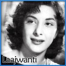 Chanda Re Chhupe Rehna | Lajwanti | Asha Bhosle  | Download Bollywood Karaoke Songs |