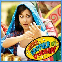 Madhubala - Mere Brother Ki Dulhan (MP3 and Video Karaoke Format)