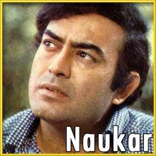 Chandani Re Jhoom | Naukar | Kishore Kumar | Download Bollywood Karaoke Songs |