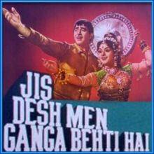 Mukesh, Lata Mangeshkar | Download Bollywood Karaoke Songs |
