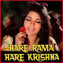 I Love You - Hare Rama Hare Krishna (MP3 and Video Karaoke Format)