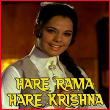 Kaanchhi re - Hare Rama Hare Krishna (Video Karaoke Format)