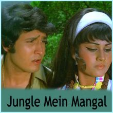 Tum Kitni Khoobsurat Ho - Jungle Mein Mangal (MP3 and Video Karaoke Format)