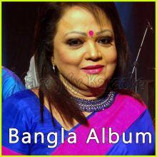 Bangla - Eii Prithibir Pore (MP3 and Video Karaoke Format)