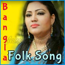 Bangla - Amar Doyal Baba Kebla Kabah (MP3 and Video Karaoke Format)