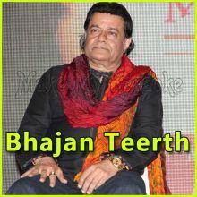Sita Ram Kaho Radhe Sham - Bhajan Teerth - Bhajan (MP3 and Video Karaoke Format)
