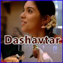 Mukunda Mukunda Krishna - Dashavtar - Tamil