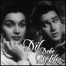 Hum Aur Tum - Dil Deke Dekho (MP3 and Video Karaoke Format)