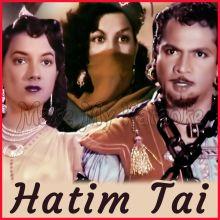 Parwardigar-E-Alam - Hatim Tai (MP3 and Video Karaoke Format)