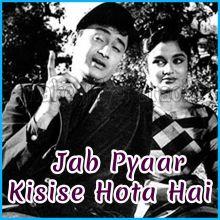 Ye Aankhein Uff Yumma - Jab Pyaar Kisise Hota Hai