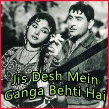 Mera Naam Raju - Jis Desh Mein Ganga Behti Hai (MP3 and Video Karaoke Format)